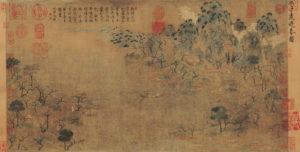 sui_zhan-ziqian_spring-excursion