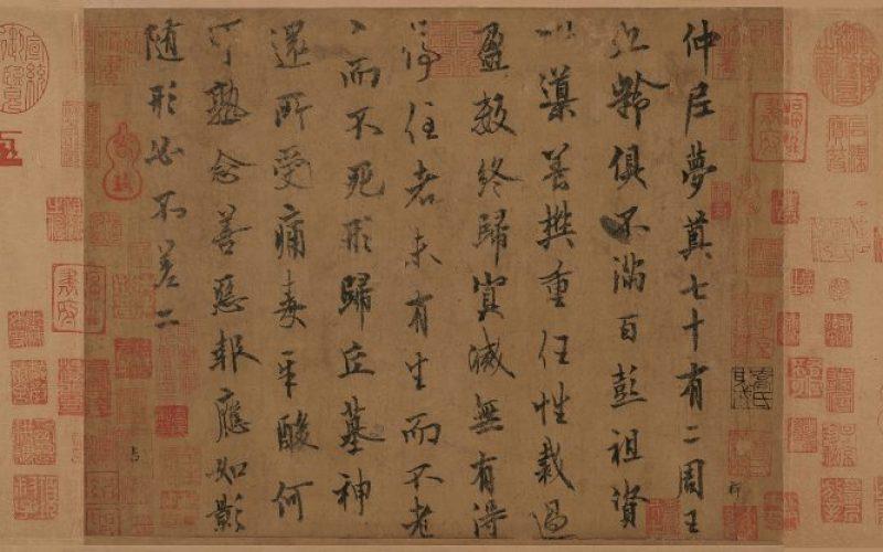 Confucius Passing Away