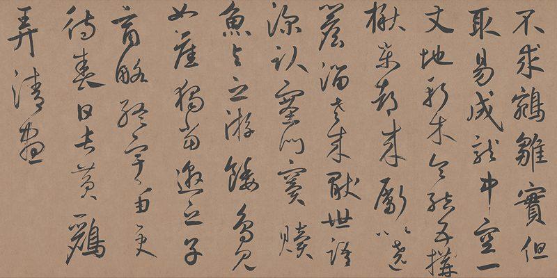 Poems by Wang Anshi Part 2