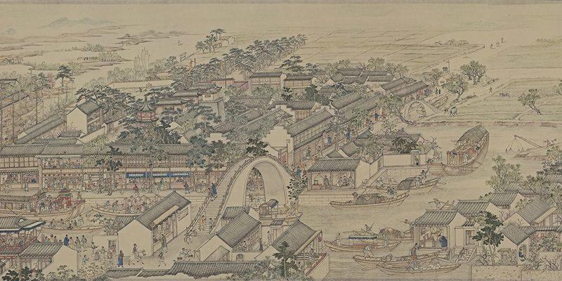 Prosperous Suzhou Part 1