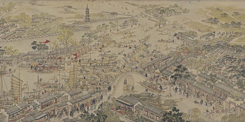 Prosperous Suzhou Part 2
