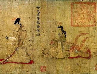 Gu Kaizhi