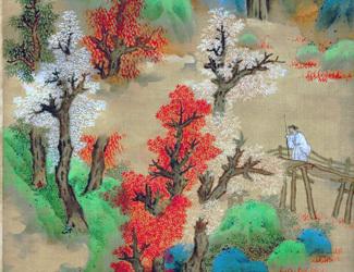 Lan Ying
