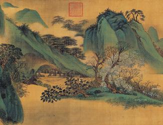 Wu Li
