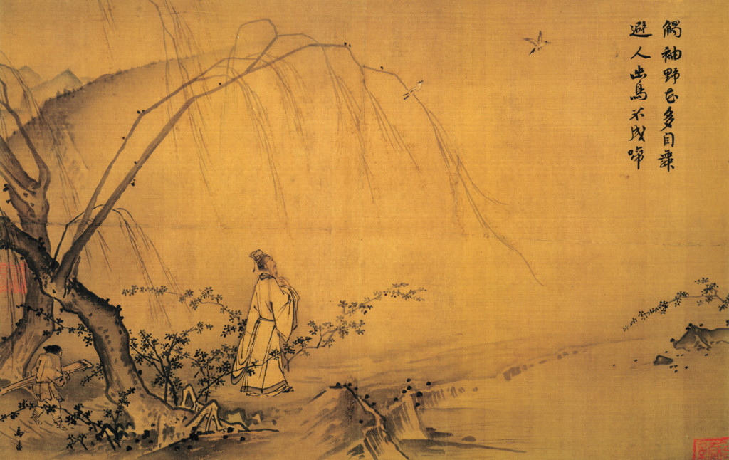 Ma Yuan: On a Mountain Path in Spring