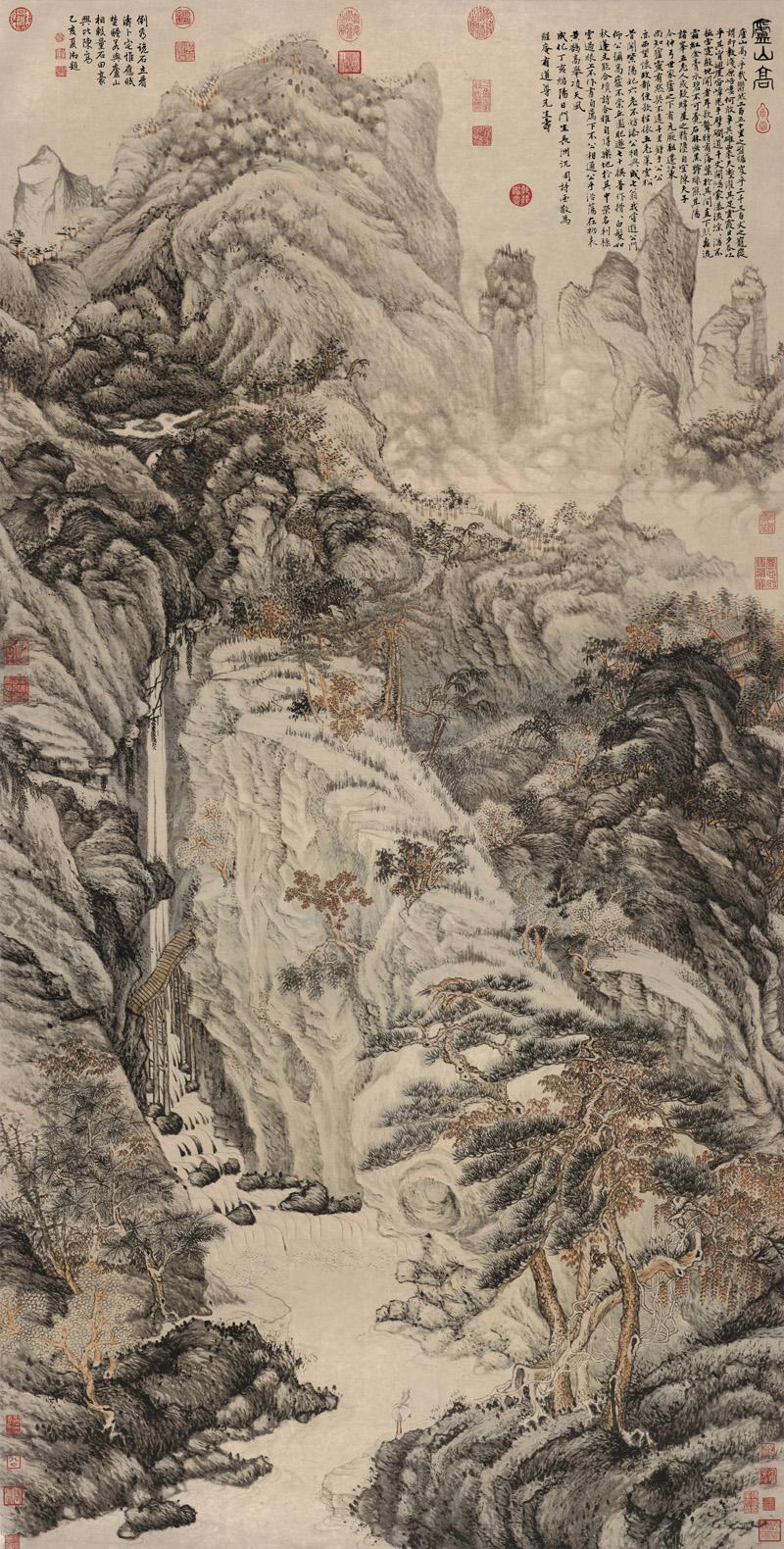 Lofty Mount Lu