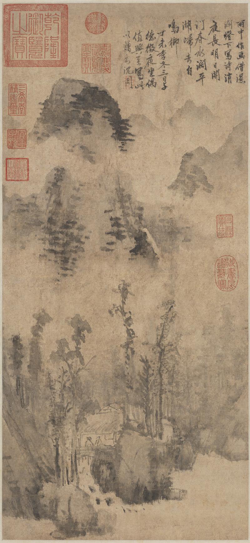 shen-zhou_rain