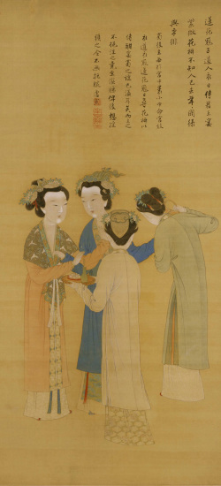 Court Ladies in the Shu Palace