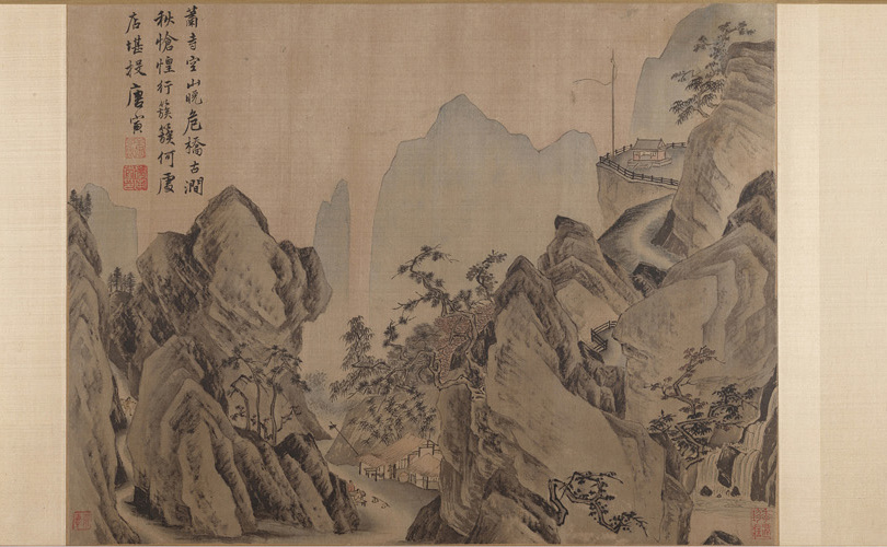 tang-yin_eight-album-leaves-of-landscape