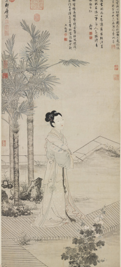 Lady Ban Holding a Round Fan