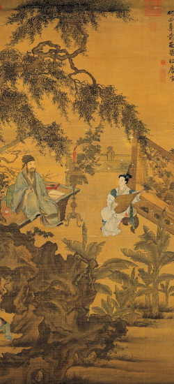 Tao Gu Presenting a Lyric