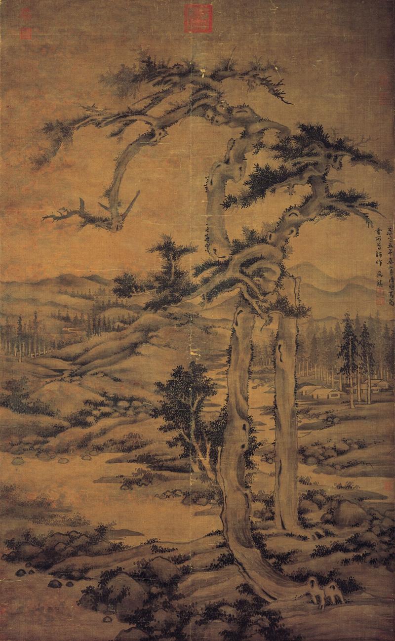 wu-zhen_twin-pines