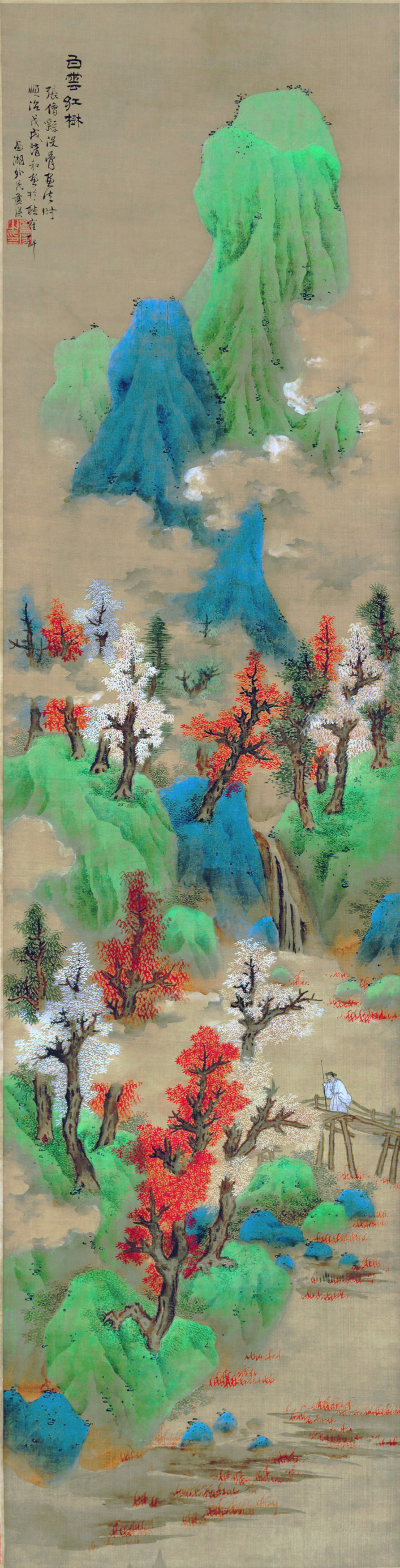 lan-ying_white-clouds-and-red-trees