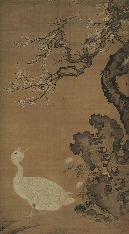 lv-ji_lion-head-goose