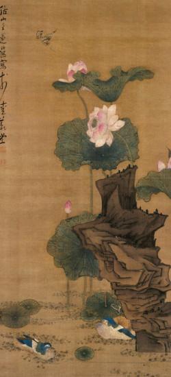 Lotus Flowers and Mandarin Ducks