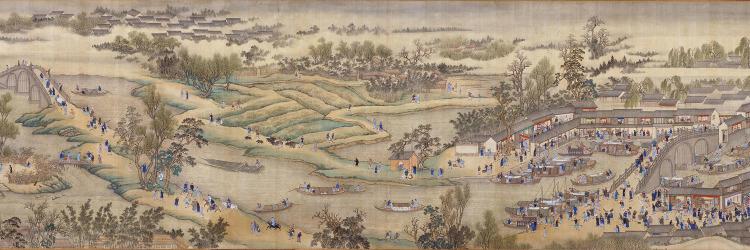 Kangxi Emperor's Tour of the South