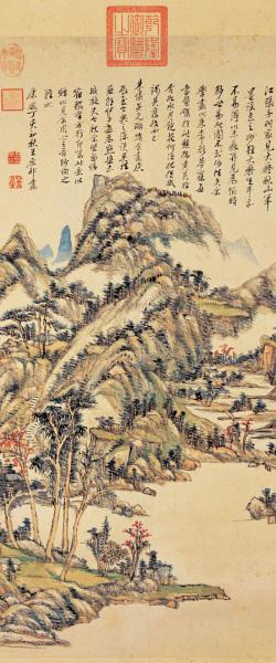 "After Huang Gongwang's ""Autumn Mountains"""