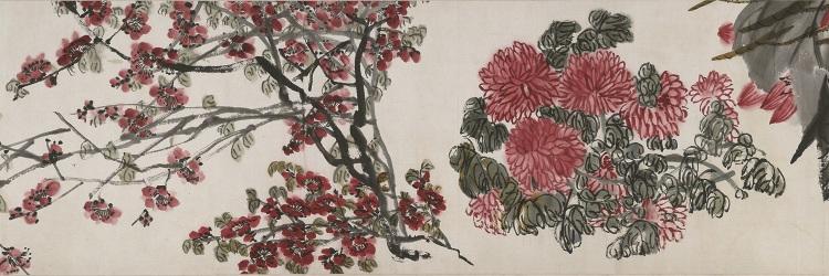 Flowers in Broken Branches
