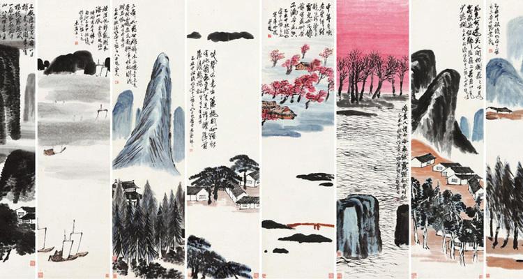 Twelve Scrolls of Landscape