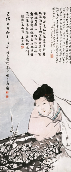 Court Lady Viewing Plum Blossoms