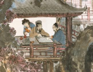 Fu Baoshi: Playing Weiqi