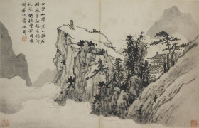 shen-zhou_poet