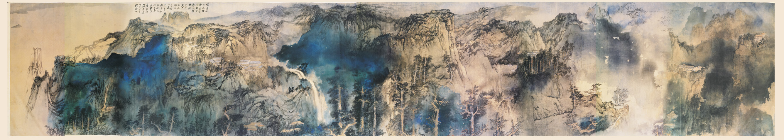 Chinese Landscape Painting China Online Museum