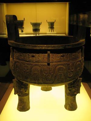 Cauldron of Ke