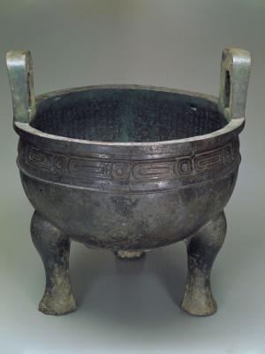 Cauldron of Duke Mao