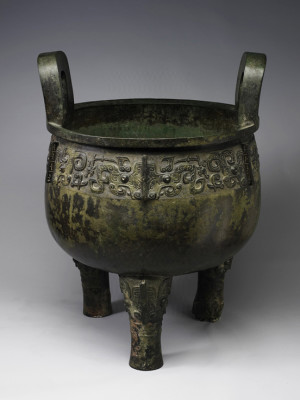 Cauldron to Ji from his Grandson