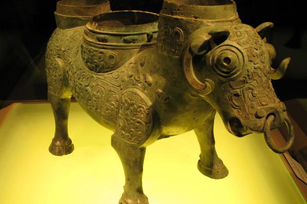 Wine Vessel Zun in the Shape of a Bull