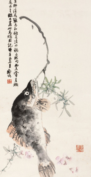 Peach Blossoms and Fish