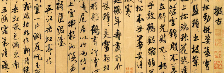 On Sichuan Silk