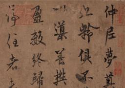 Ouyang Xun