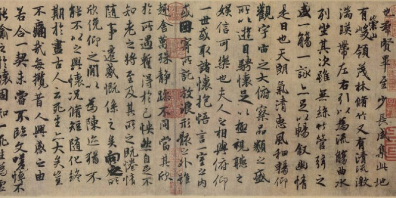 Preface to the Poems Composed at the Orchid Pavilion