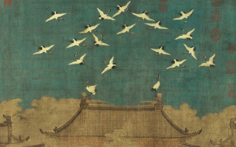 Auspicious Cranes