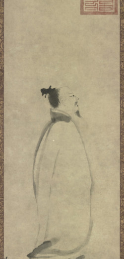 Li Bai Strolling