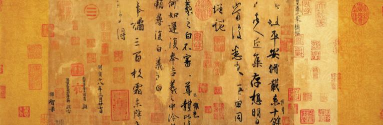 Three Passages: Ping-an, He-ru, Feng-ju
