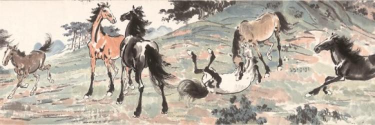 Ten Horses in Spring Mountains