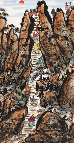 Climbing Mount Tai
