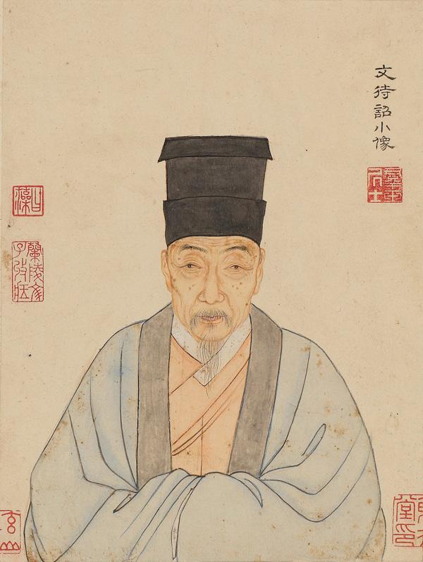 wen-zhengming_portrait