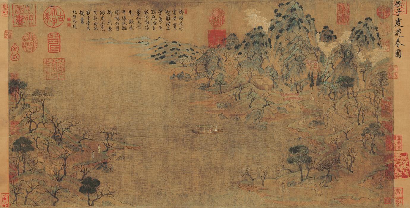 Zhan Ziqian Spring Excursion China Online Museum