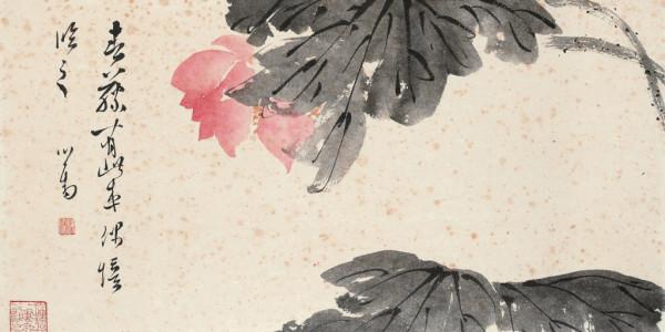 Pu Xinyu (1896-1963) - Red Lotus