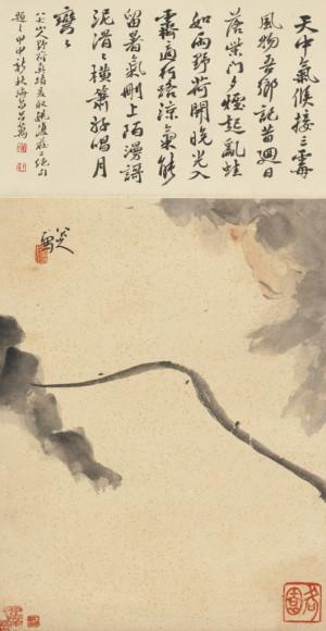 Zhu Da (1626-1705) - Wild Lotus