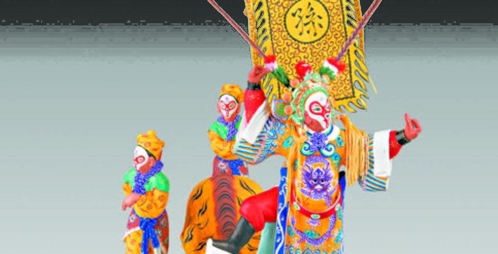 huishan-clay-figurine_monkey-king
