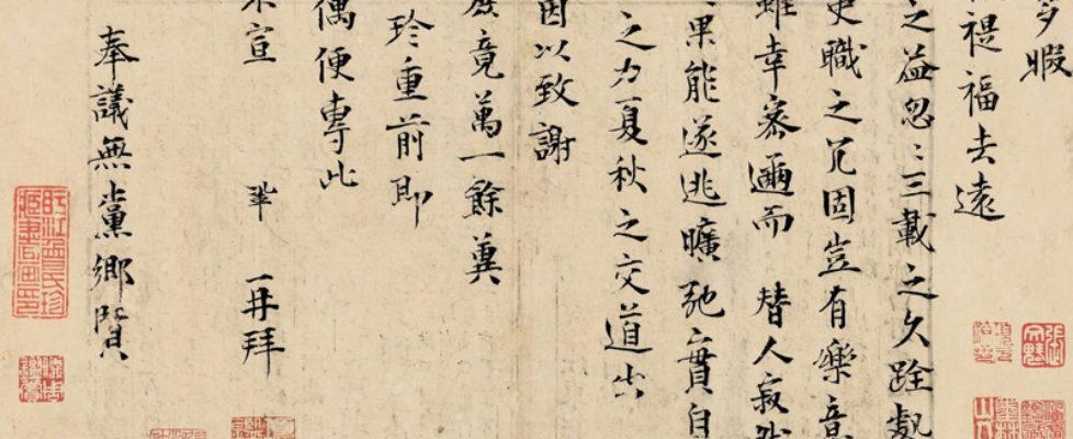 zeng-gong_jushi_800