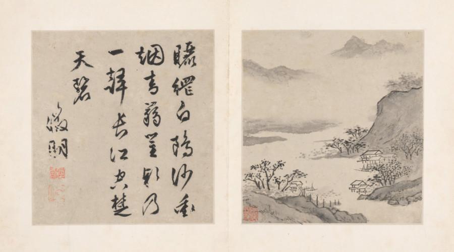 wen-zhengming_xiaoxiang_3