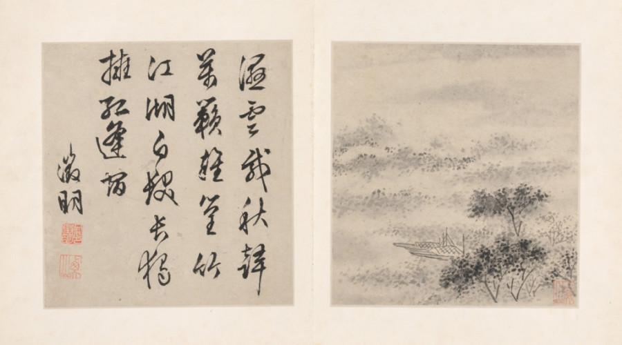wen-zhengming_xiaoxiang_4