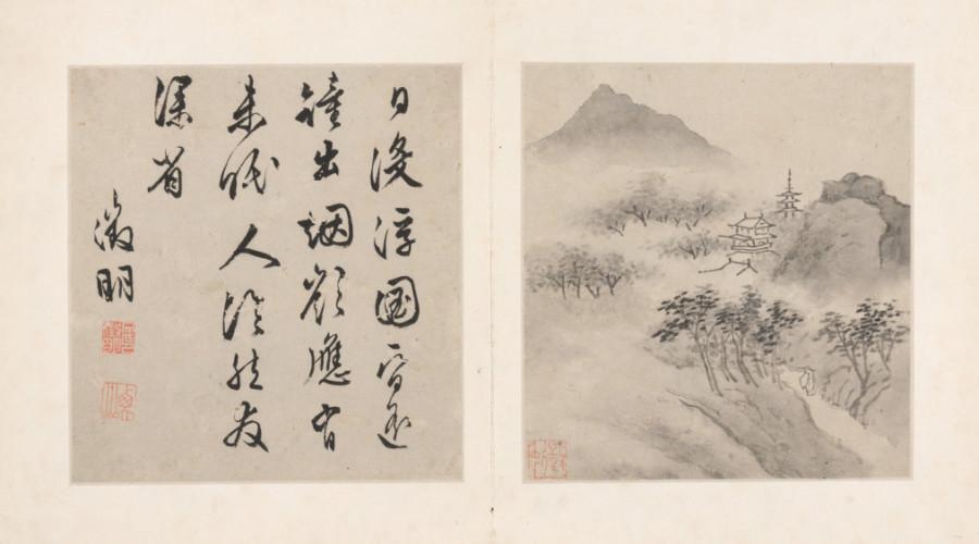 wen-zhengming_xiaoxiang_5