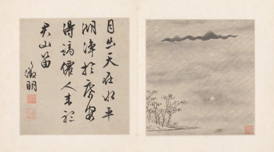 wen-zhengming_xiaoxiang_6